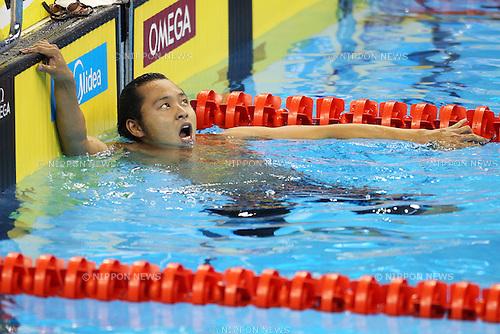 Kosuke Kitajima (JPN), July 29, 2011 - Swimming : 14th FINA World Championships Shanghai 2011, Men's 200m Breaststroke Final at Oriental Sports Center Indoor Stadium, Shanghai, China. (Photo by Daiju Kitamura/AFLO SPORT) [1045]