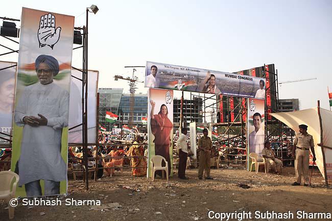 India election 2009 Sonia Gandhi congress Rally at Mumbai