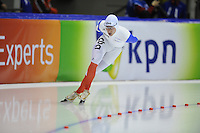 SCHAATSEN: HEERENVEEN: Thialf, World Cup, 03-12-11, 10.000m A, Alexis Conti FRA, ©foto: Martin de Jong