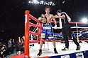 Boxing : WBA light flyweight title bout