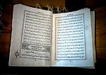 Koran w muzułmańskim meczecie w Kruszynianach, Polska<br /> Koran in Muslim Mosque, Kruszyniany, Poland