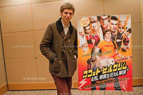 Michael Cera, Mar 02, 2011 : Tokyo, Japan - Michael Cera attends a one-to-one interview to talk about his movie 'Scott Pilgrim vs. the World.' The movie will hit Japanese theaters on April 29, 2011.