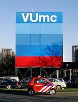 VUmc  in Amsterdam. Een afdeling van het VU  ziekenhuis is gevestigd in zeecontainers