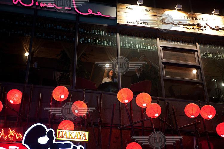 A karaoke bar in the Hongdae area of Seoul.
