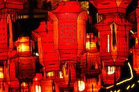 Chinese lanterns at night, Shanghai, China
