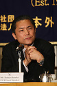 Apr 13, 2010 - Tokyo, Japan - Ex-police officer Toshiro Semba answers journalists' questions during a press conference held at the Foreign Press Correspondent's Club of Japan in Tokyo on April 13, 2010. Semba worked at ten different police stations where he says he was told to forge receipts on 'ghost' informants and create slush funds to be used by senior police officers.
