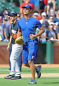 Yu Darvish (Rangers),<br /> JULY 23, 2013 - MLB :<br /> Yu Darvish of the Texas Rangers warms up before the Major League Baseball game against the New York Yankees at Rangers Ballpark in Arlington in Arlington, Texas, United States. (Photo by AFLO)