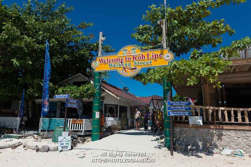 Welcome To Koh Lipe Walking Street Sign, Ko Lipe, Thailand