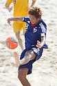 Masahito Toma (JPN), SEPTEMBER 4, 2011 - Beach Soccer : FIFA Beach Soccer World Cup Ravenna-Italy 2011 Group D match between Ukraine 4-2 Japan at Stadio del Mare, Marina di Ravenna, Italy, (Photo by Enrico Calderoni/AFLO SPORT) [0391]