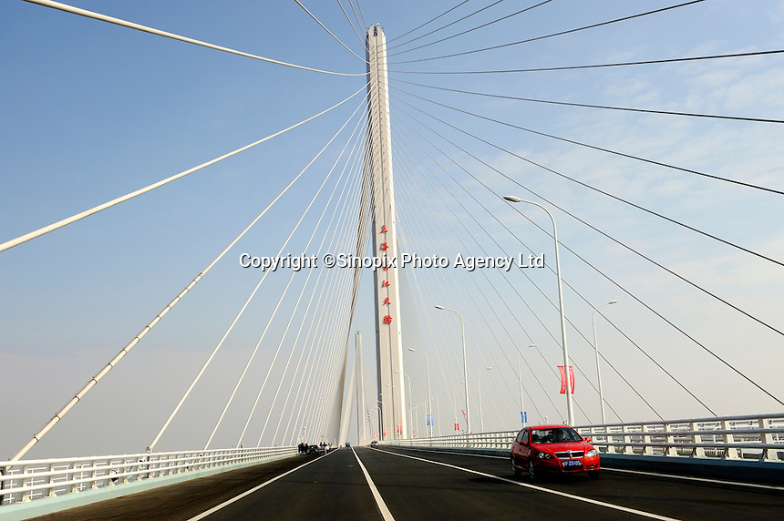 The world's largest integrated engineering Shanghai Yangtze River Tunnel-bridge opened to traffic..03 Nov 2009