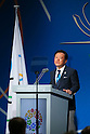Naoki Inose, <br /> SEPTEMBER 7, 2013 : <br /> Tokyo Governor and chairman of the Tokyo 2020 Bib Committee Naoki Inose speaks during the 2020 Summer Olympic Games bid fianl presentation during the 125th International Olympic Committee (IOC) session in Buenos Aires Argentina, on Saturday September 7, 2013. <br /> (Photo by YUTAKA/AFLO SPORT) [1040]