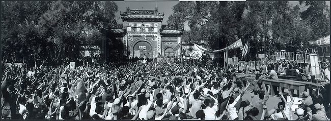 Masses gathered in front of the Jile Temple cheer as Red Guards from the Harbin Military Institute force self-criticism on the monks after vandalizing their sanctuary. Harbin, 24 August 1966 (Vintage Montage)
