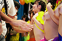 """12 Japanese actresses donate their breasts for a 24 hour telethon event with the aim of raising money for a Stop AIDS charity on August 30, 2014 in Tokyo, Japan. The adult movie stars allowed fans to feel their breasts in return for a donation to the AIDS charity.The 12thannual 24 hour TV event """"Eroticism Saves the Earth Telethon""""is organized by Sky Perfect Tv Adult Chanel with motto""""Social contribution while enjoying the erotic"""". Fans are given the chance to interact with some of the channel's leading actresses in the live broadcast event that runs from Saturday afternoon through until Sunday 20:00 hrs.The organizers expect to attract around 2000 fans raising JPY 2 million (US$20,000) over the weekend.(Photo by Rodrigo Reyes Marin/AFLO)"""