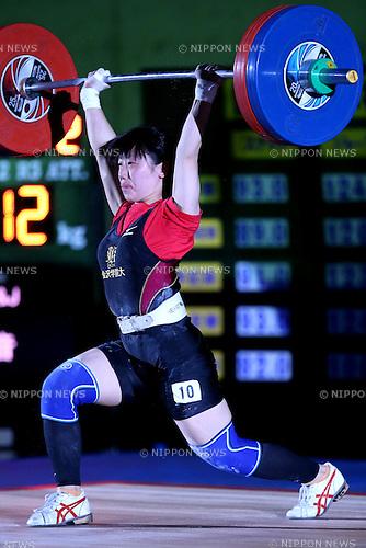 Akane Yoshida, <br /> MAY 22, 2016 - Weightlifting : <br /> All Japan Weightlifting Championship 2016 Women's -58kg <br /> at Yamanashi Municipal Gymnasium, Yamanashi, Japan. <br /> (Photo by AFLO SPORT)