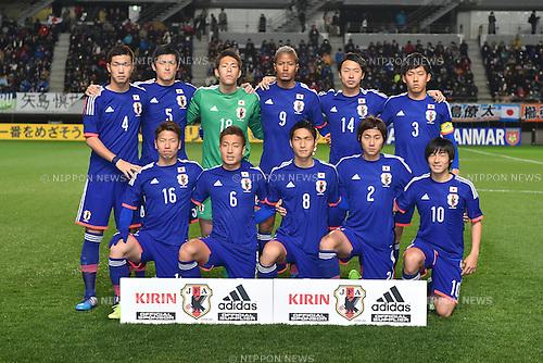 U-22 Japan team group line-up (JPN),<br /> MARCH 11, 2015 - Football / Soccer :<br /> International friendly match between U-22 Japan 9-0 U-22 Myanmar at Fukuda Denshi Arena in Chiba, Japan. (Photo by AFLO)