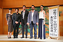 The Wolverine promotional news conference in Tokyo