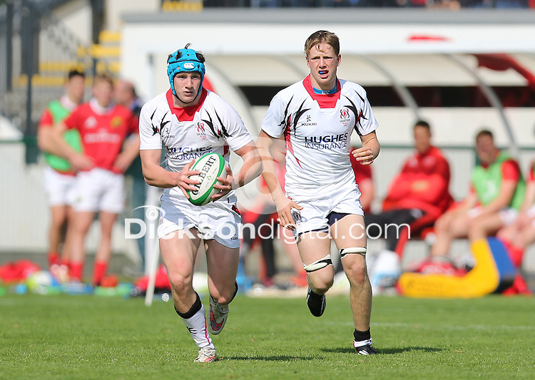 ULSTER U19 vs MUNSTER U19 | Saturday 5th September 2015<br /> <br /> Jonathan McKeown<br /> Ulster U19 vs Munster U19 at the Queens University Arena, The Dub, Belfast, Northern Ireland.<br /> <br /> Photo : John Dickson - DICKSONDIGITAL
