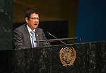 Indonesia<br /> <br /> General Assembly 70th session 32nd plenary meeting<br /> Report of the Secretary-General on the work of the Organization: report of the Secretary-General (A/70/1) [item 109]
