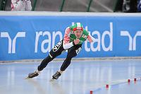 SCHAATSEN: BOEDAPEST: Essent ISU European Championships, 08-01-2012, 1500m Men, Vitaly Mikhaylov BLR, ©foto Martin de Jong
