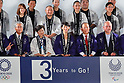(L-R) <br /> Tsunekazu Takeda, <br /> Yuriko Koike, <br /> Tamayo Marukawa, <br /> Toshiro Muto, <br /> Mitsunori Torihara, <br /> JULY 24, 2017 : <br /> The countdown event Tokyo 2020 Flag Tour Festival and 3 Years to Go to the Tokyo 2020 Games, <br /> at Tokyo Metropolitan Buildings in Tokyo, Japan. <br /> (Photo by Naoki Nishimura/AFLO SPORT)