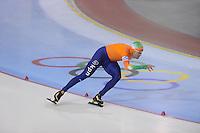 SCHAATSEN: SALT LAKE CITY: Utah Olympic Oval, 15-11-2013, Essent ISU World Cup, 1500m, Rhian Ket (NED), ©foto Martin de Jong