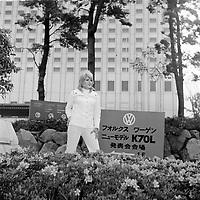 Claude Valade en premiere partie de Dean Martin, au Japon en 1972.<br /> <br /> (date inconnue, avant 1984),<br /> <br /> Photo : Agence Quebec Presse - Roland Lachance
