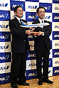 February 16, 2017, Tokyo, Japan - Japan's largest air carrier All Nippon Airways (ANA) president Osamu Shinobe (L) shakes hands with ANA chief financial officer Yuji Hirako as Hirako is appointed to the new president of the ANA in Tokyo on Thursday, February 16, 2017. Hirako will become president of ANA on April 1 while Shinobe will become vice chairman of ANA Holdings.   (Photo by Yoshio Tsunoda/AFLO) LwX -ytd-