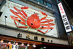 Osaka, JP - January 21, 2015 : A big crab sign on display outside the Kani Doraku restaurant at the Dotonbori shopping district of Osaka, Japan. (Photo by Rodrigo Reyes Marin/AFLO)