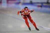 SCHAATSEN: HEERENVEEN: Thialf, World Cup, 03-12-11, 1500m B, Fei Wang CHN, ©foto: Martin de Jong