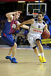Huertas vs Ermis. FC Barcelona Regal vs Fenerbahce Ulker: 100-78 - Top 16 - Game 1.
