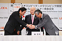 (L-R) Yoshiaki Fujimori, Yoshiro Mori, Tsunekazu Takeda, NOVEMBER 26, 2015 : <br /> LIXIL has Press conference in Tokyo. LIXIL announced that it has entered into a partnership agreement with the Tokyo Organising Committee of the Olympic and Paralympic Games. With this agreement, LIXIL becomes a gold partner sponsor. <br /> in Tokyo, Japan. (Photo by Yohei Osada/AFLO SPORT)