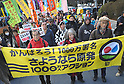 Protesters march with anti-nuclear signs started from Yoyogi Park in Tokyo on Saturday, February 11, 2012, who numbered around 12,000 according to the organiser, An antinuclear civic group led by Oe and other activists held anti-nuclear rallies in various city around Japan. The rallies were held as part of the group's campaign to collect 10 million signatures against nuclear power to submit it to the prime minister.[3615] -ks-