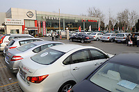 Nissan 4s dealership in Beijing, China..