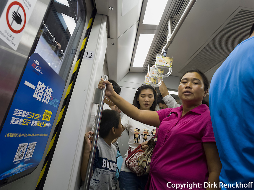 U-Bahn in Peking, China, Asien<br /> Subway in Beijing, China, Asia