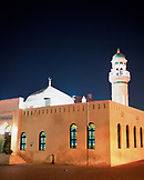 OMAN, Middle East, Muscat, exterior of mosque at dusk