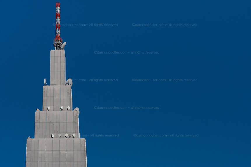 Detail image of the top of the distinctive NTT Docomo Tower in Shinjuku, Tokyo, Japan. Friday October 7th 2011