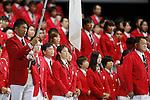 (L-R) Keisuke Ushiro, Saori Yoshida, July 3, 2016 - <br /> Olympic : Japan National Team Send-off Party for Rio de Janeiro <br /> Olympic Games at Yoyogi Gymnasium, Tokyo, Japan. <br /> (Photo by Yusuke Nakanishi/AFLO SPORT)