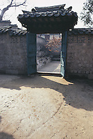 A gateway in Changdeokgung, or the Palace of Illustrious Virtue. This palace was originally built between 1405 and 1412 but it has often been burned down and rebuilt.