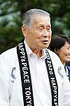 Yoshiro Mori, <br /> JULY 24, 2017 : <br /> Event for Tokyo 2020 Olympic and Paralympic games is held <br /> at Toranomon hills in Tokyo, Japan. <br /> &quot;TOKYO GORIN ONDO&quot; will be renewed as &quot;TOKYO GORIN ONDO - 2020 -&quot;.<br /> (Photo by Yohei Osada/AFLO SPORT)