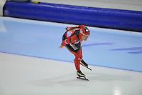 SCHAATSEN: HEERENVEEN: Thialf, World Cup, 02-12-11, 5000m A, Claudia Pechstein GER, ©foto: Martin de Jong