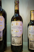 Marques de Riscal 2007 vintage wine on display in the shop at the bodega winery at Elciego in Rioja-Alavesa area of Spain