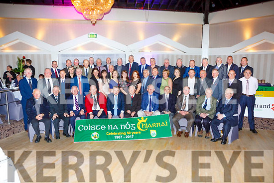 Past and present officers of Kerry Coiste na nÓg at their 50th anniversary celebrations in the Gleneagle Hotel on Saturday night
