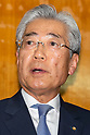 JOC Chief Takeda to resign in June