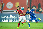 Ricardo Goulart Pereira (l) of Guangzhou Evergrande FC competes for the ball with Tsang Kam To of Eastern SC during their AFC Champions League 2017 Match Day 1 Group G match between Guangzhou Evergrande FC (CHN) and Eastern SC (HKG) at the Tianhe Stadium on 22 February 2017 in Guangzhou, China. Photo by Victor Fraile / Power Sport Images