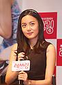 Movie 'Wrestling' press conference in Seoul