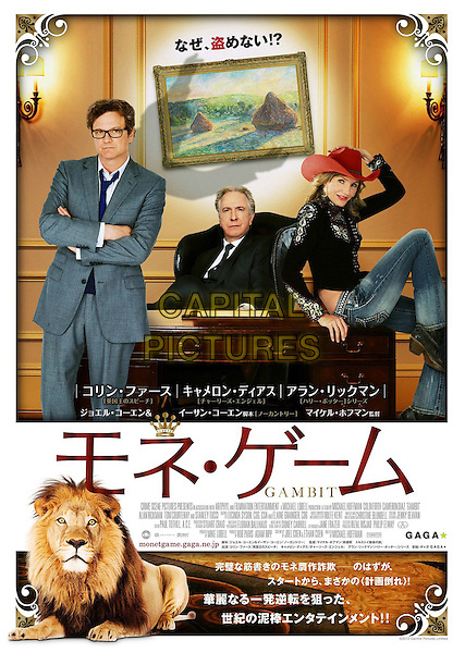 JAPANESE POSTER ART<br /> in Gambit (2012) <br /> *Filmstill - Editorial Use Only*<br /> CAP/FB<br /> Image supplied by Capital Pictures