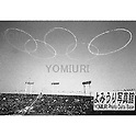 October 10th, 1964 : Tokyo, Japan - The symbol of Olympic, the five rings on the sky for the opening ceremony of 1964 Tokyo Olympic at the National Stadium in Tokyo. (Photo by Yomiuri/AFLO)