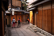 Views in the famous Gion area of Kyoto City.