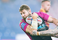 Picture by Allan McKenzie/SWpix.com - 15/03/2018 - Rugby League - Betfred Super League - Huddersfield Giants v Hull KR - John Smith's Stadium, Huddersfield, England - Nick Scruton.