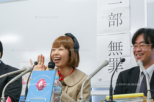 Japanese artist Megumi Igarashi (L) speaks during a press conference on April 13, 2017, Tokyo, Japan. Igarashi also known as Rokudenashiko was declared partly innocent by the Tokyo District Court, today April 13, after first being arrested in 2014 for distributing 3D data of her genitals as part of a crowd funding project to make a kayak based on her vulva. She had been found guilty in 2016 of breaking obscenity laws and fined JPY 400,000 but appealed that ruling. She was found guilty of distributing obscene data via the internet but innocent for displaying her art. Her fiancé Mike Scott of The Waterboys was also in Tokyo to attend the hearing. (Photo by Rodrigo Reyes Marin/AFLO)